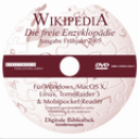 120px-wikipedia_2005_label_dvd_small.PNG